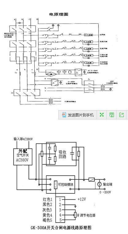400v开关柜电缆接线柱温度规定