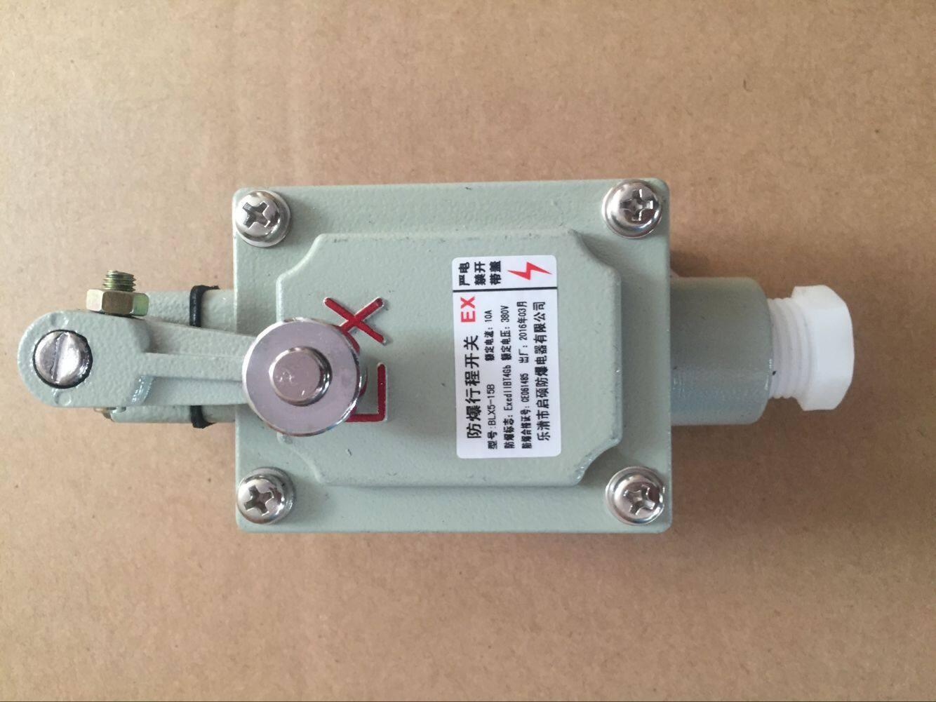2,内装lx19行程开关.  3,钢管或电缆布线均可.