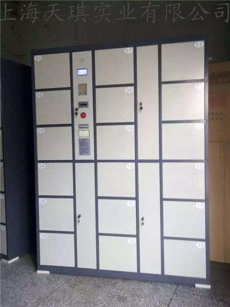 杭州电子存包柜用途