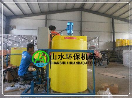 甘肃陇南循环水全自动加药装置空调水加药装置早间新闻