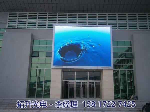 旅游景区户外广告led显示屏 风景区led大屏幕