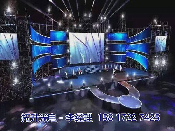 舞臺設備租賃屏的使用是能夠保證舞臺演出順利進行的,*的舞臺設備租賃屏能夠為整個舞臺的效果起到加分的作用;舞臺中的氣氛的渲染能夠給給觀眾帶來很多的激情,讓大家沉浸在舞臺的表演中。舞臺設備租賃屏能夠將舞臺上面的畫面進行分割、切分為很多個畫面;可以播放表演者的特寫;更加方便臺下的觀眾觀看舞臺上面的表演。 租賃市場的發展已經十分的迅速了,所以很多的設備都是可以通過租賃的方法來選擇,這樣既能夠節省設計,同時還能夠保證設備的充分利用,價格劃算的舞臺設備租賃屏就能夠給演出帶來很不一樣的效果,何樂而不為呢!  戶外P4.