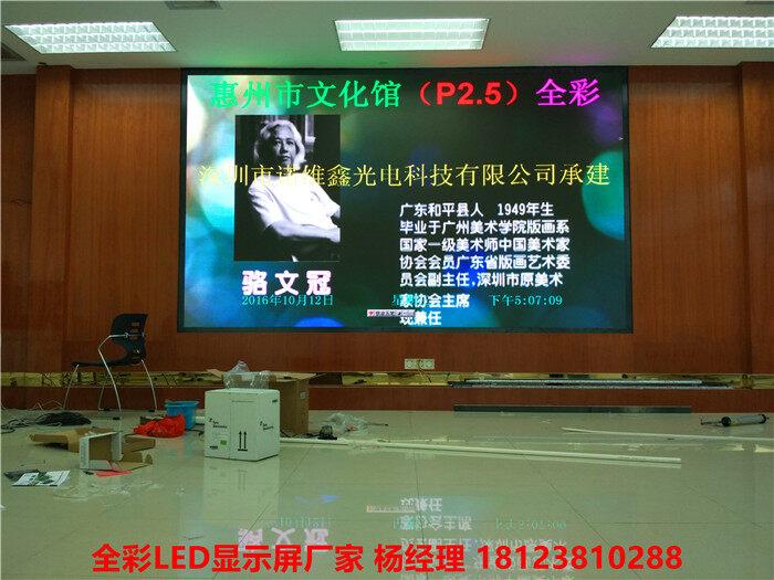 led电子显示屏的验收流程
