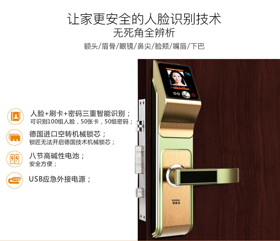 商机 门禁对讲 智能锁 指纹锁 指纹锁 家用防盗门锁大门锁感应刷卡