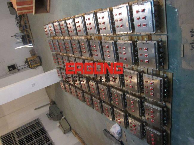 bxmd-电机正反转防爆控制箱 防水检修插座箱