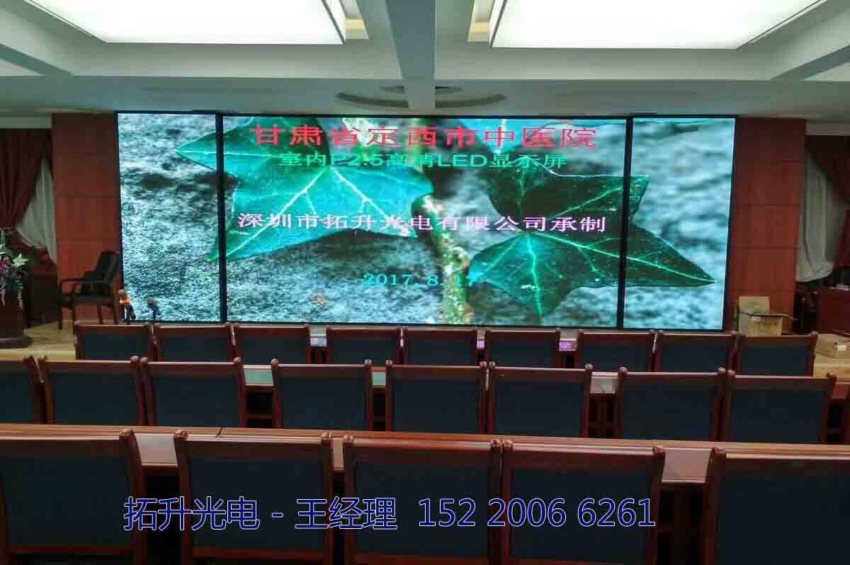 配电柜,音响功放,空调,避雷器,视频处理器等);第四部分是大屏幕钢结构