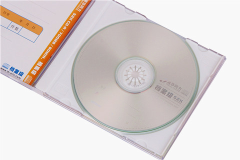 清华同方档案级光盘 cd档案级光盘