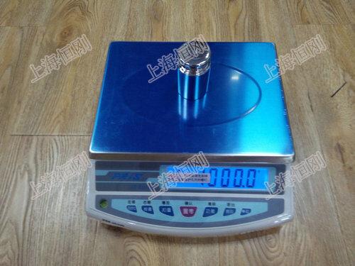 30kg计重电子桌秤