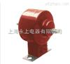 BLZ-1K/300-600直流互感器