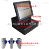 HJ-l9单位访客管理机,公司访客信息验证机,访客系统