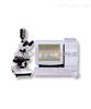 纤维素分析仪/纤维细度分析仪