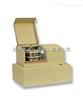 纤维热收缩试验仪