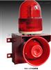 TGSG-11声光报警器