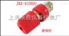 CD-72电力接线柱