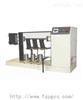 高品质低温弯折测试仪供应