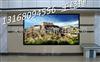 高分辨率小間距P2.5led全彩電子顯示屏專業定制