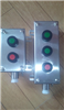 不锈钢电机启停防爆按钮盒1钮