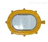 特价BLED-30W-9105A防爆免维护灯