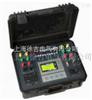 WD-7710S变压器直流电阻测试仪 带助磁