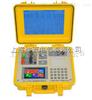 TEDC-50A变压器容量特性测试仪