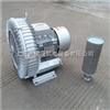 台湾灌装设备专用高压风机