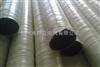 高频感应电炉水冷电缆石棉胶管