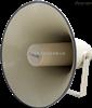 CT860HD高清远程广播号角性能