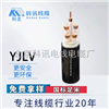 YJLV3*185+1*95电缆商供应VLV3*185+1*95电线电缆YJLV3*185+1*95铝芯电力电缆