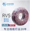 RVS系列科讯电缆厂双绞线电缆铜绞线消防线RVS系列红白线国标足米包检测
