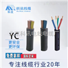 YZ3*35中型橡套软电缆北京电缆厂YZ3*35中型橡套软电缆YC5*10橡套线YC3*4橡套电缆YC3*75橡线