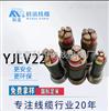 科讯线缆YJLV22 3*50三芯高压铠装电力电缆