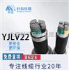 YJLV22-4*9电力电缆北京电缆厂电线供应VLV22-4*95电线电缆YJLV22-4*95铝芯铠装电力电缆