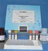 小鼠c-jun(c-jun)elisa檢測試劑盒