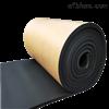 橡塑厂家橡塑保温板生产厂家莱西市工厂