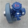 EX-Z-3油灌体施工供氧防爆中压鼓风机