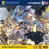 MSB-60大件垃圾处理设备破碎机供应商
