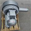 2QB 720-SHH475.5KW漩涡高压风机-高压漩涡鼓风机