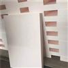 难燃酚醛板 复合酚醛泡沫板