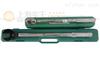 铁路专用于紧固螺母预置式扭力扳手600N.m品牌